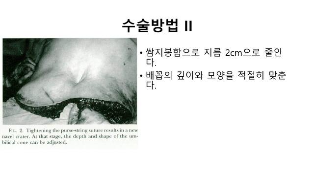 슬라이드5.JPG